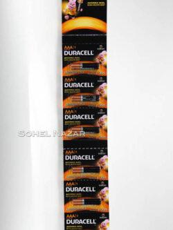 Pilas Duracell AAA x6. Contenido 1 Pila.